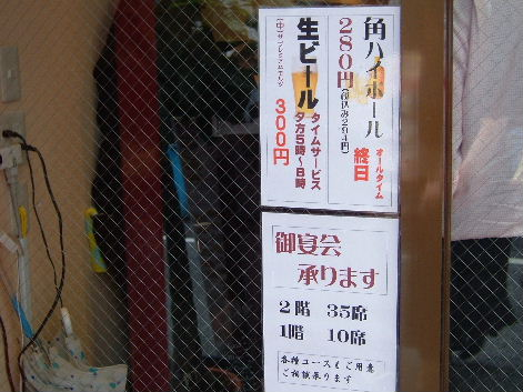 2010_0724画像0034