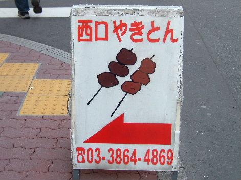 2010_0220画像0240