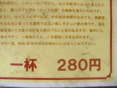 2009_0710画像0102