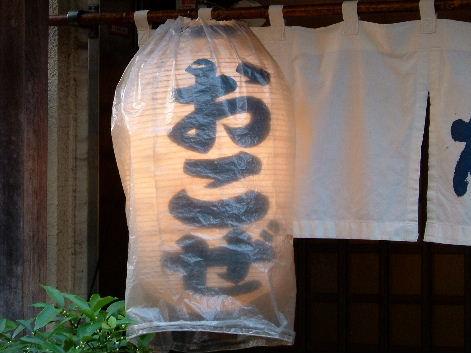 2010_0728画像0041