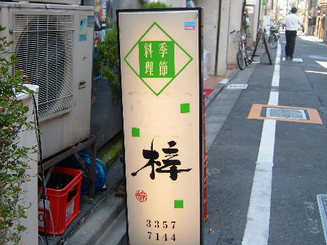 2010_0728画像0039