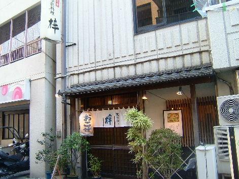 2010_0728画像0040