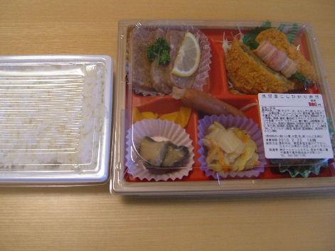 2010_0223画像0005