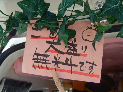 2010_0223画像0004