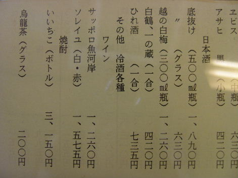2010_0225画像0011