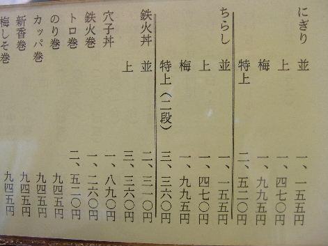 2010_0225画像0005