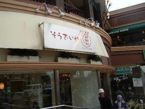 2010_0226画像0016