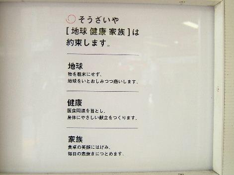 2010_0226画像0013