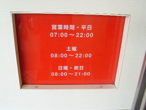 2010_0226画像0012