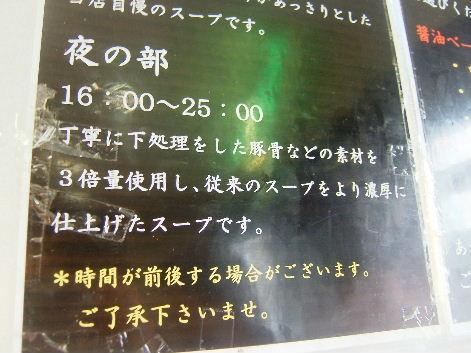 2010_0227画像0006