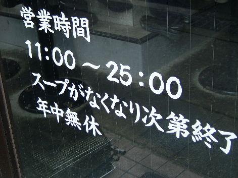 2010_0227画像0004