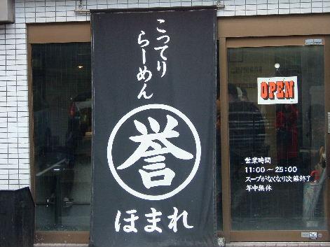 2010_0227画像0001