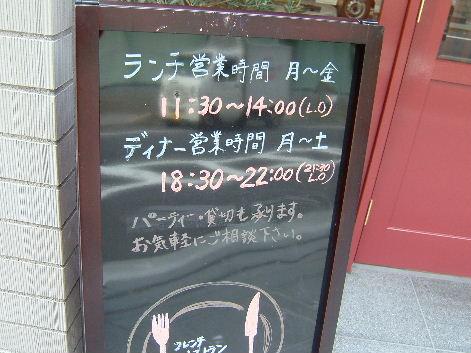 2010_0301画像0029