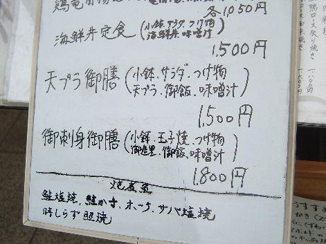2010_0302画像0016