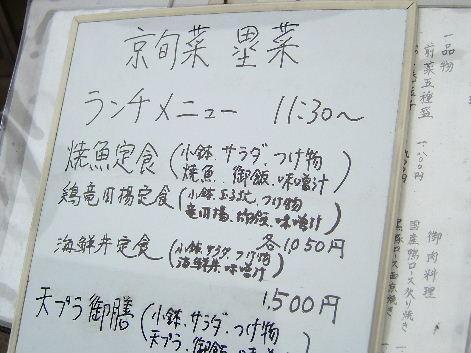 2010_0302画像0015