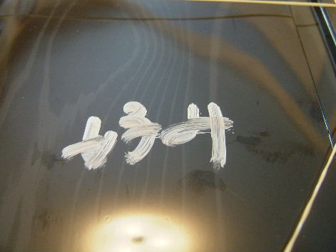 2010_0310画像0002