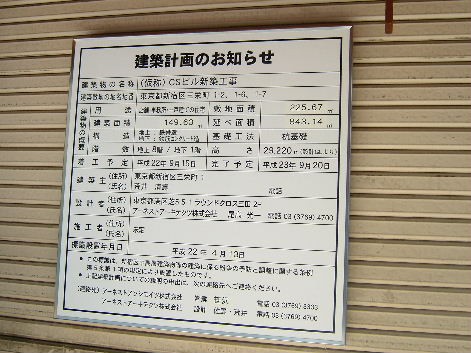 2010_0728画像0046