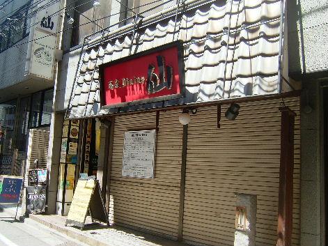 2010_0728画像0047