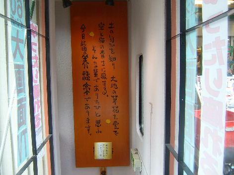 2010_0819画像0067