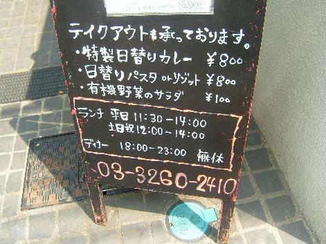 2010_0816画像2-0004