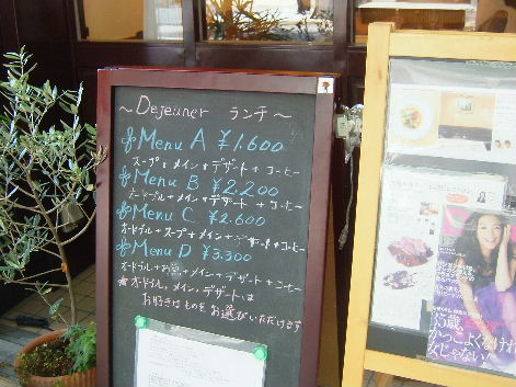 2010_0817画像0045