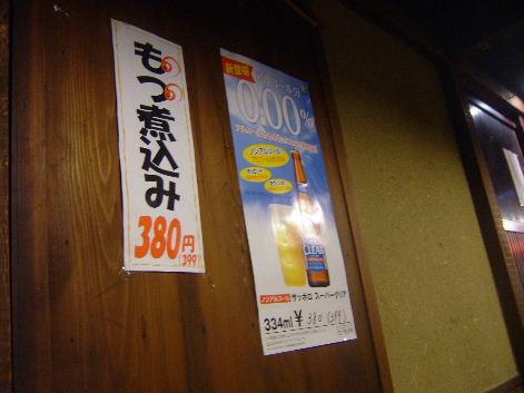 2010_0330画像0011