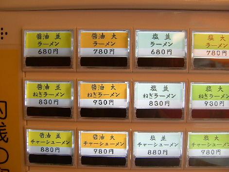 2010_0330画像0049