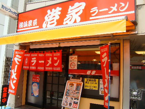 2010_0330画像0052