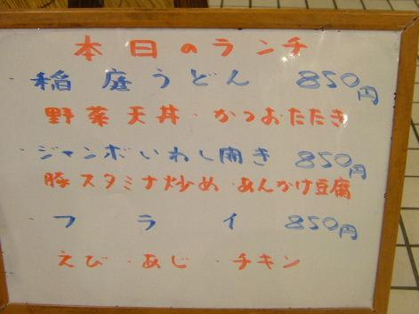 2010_0330画像0121