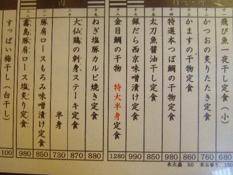 2010_0402画像0002
