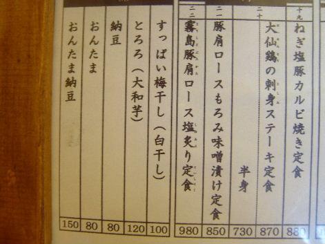 2010_0402画像0003