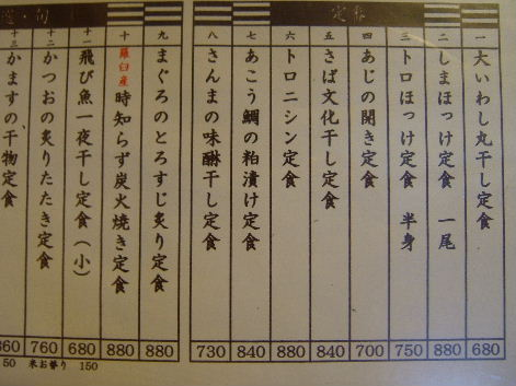 2010_0402画像0001