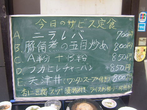 2010_0402画像0099