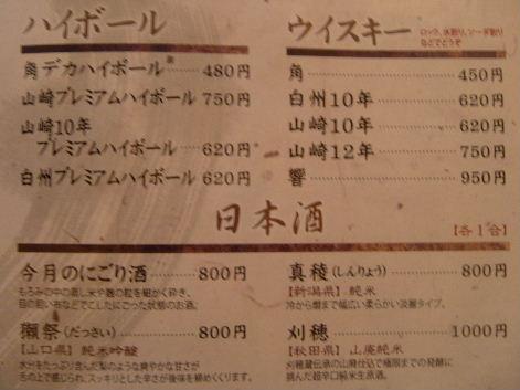 2010_0407画像0008