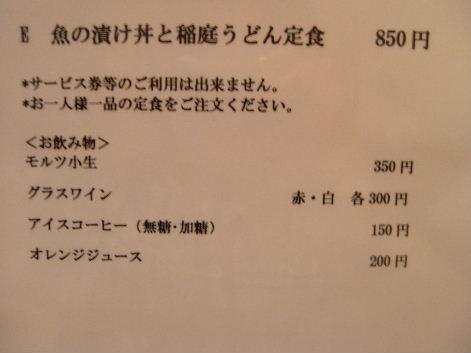 2010_0407画像0002