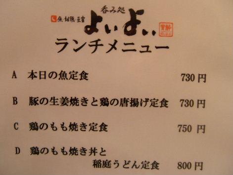 2010_0407画像0001