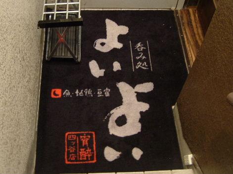 2010_0407画像0052