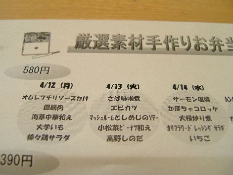 2010_0409画像0026