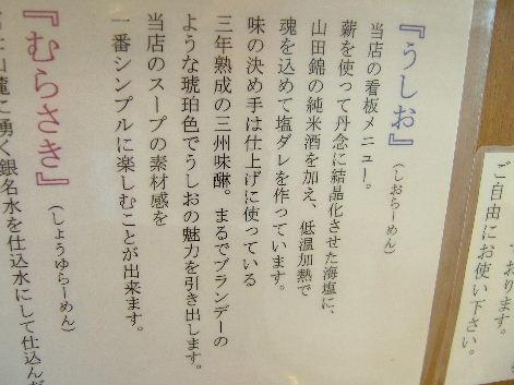 2010_0412画像0003