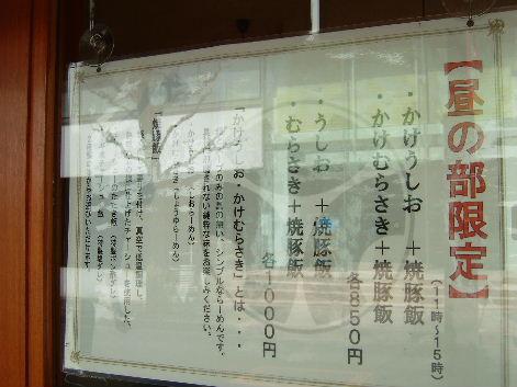 2010_0412画像0016