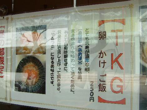 2010_0412画像0015
