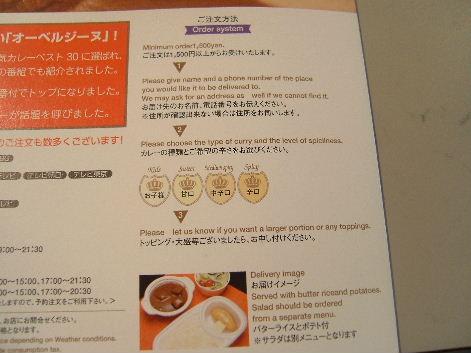 2010_0412画像0051