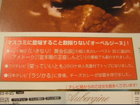 2010_0412画像0049