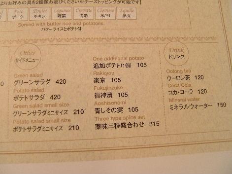 2010_0412画像0047