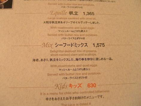 2010_0412画像0044
