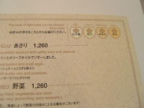 2010_0412画像0045