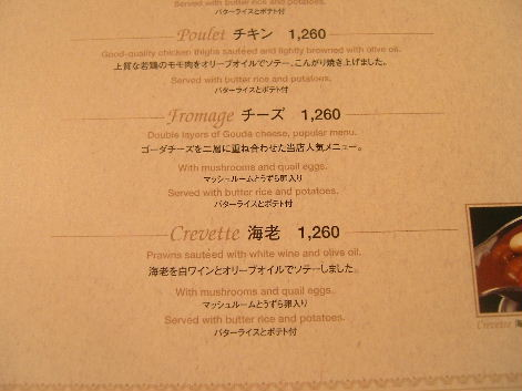 2010_0412画像0041