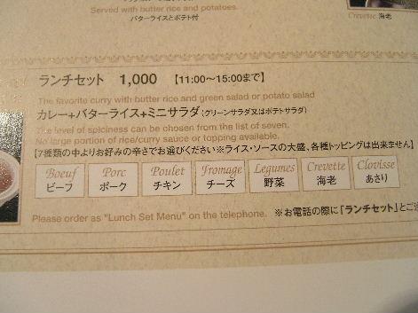 2010_0412画像0042
