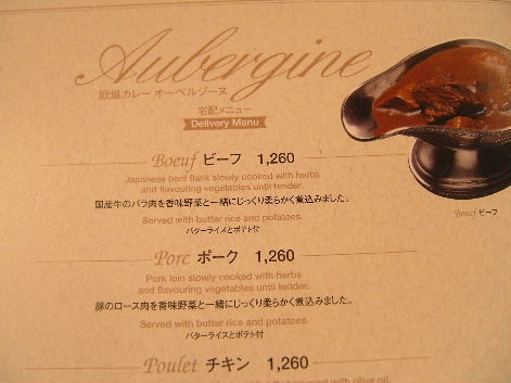 2010_0412画像0040