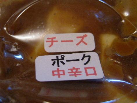 2010_0412画像0020